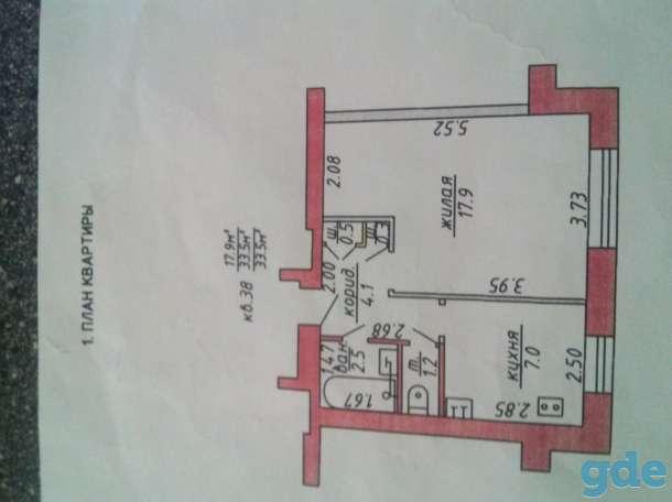 квартира 1 комнатная лазо 10, фотография 2