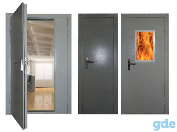 двери металлическиеи противопожарные от производителя