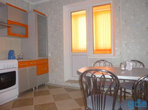 Квартира  класса люкс  _ радушно ждем, фотография 5