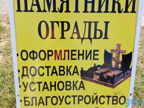 ритуальный магазин, фотография 2
