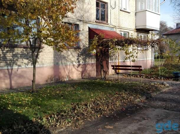 Продаётся 2 комнатная квартира, ул Настасича, д.9, фотография 1