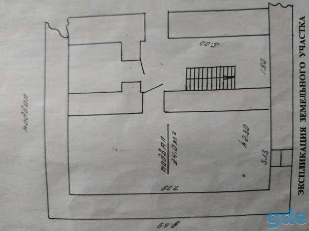 Квартира в центре Новогрудка 79м2 + гараж, фотография 11