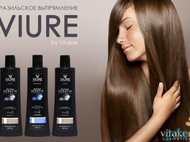 Наращивание волос, кератин, ботокс., фотография 3