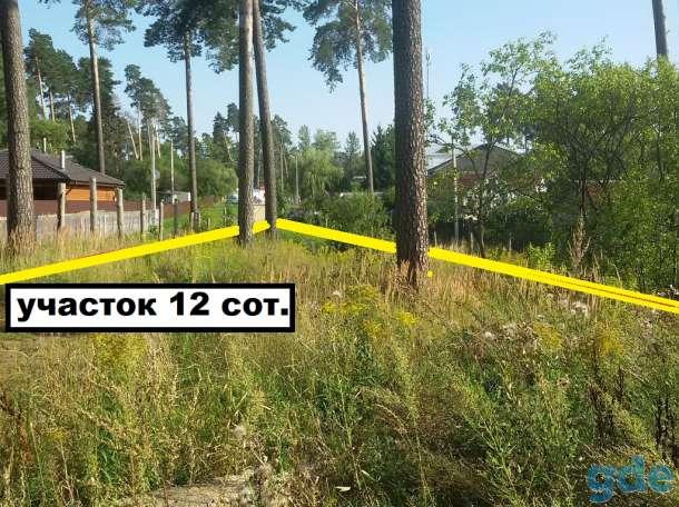 Продам участок 12 соток, гп. Мачулищи,12км от МКАД, фотография 2