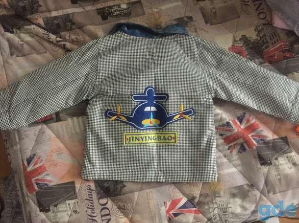Пиджак для мальчика, фотография 1