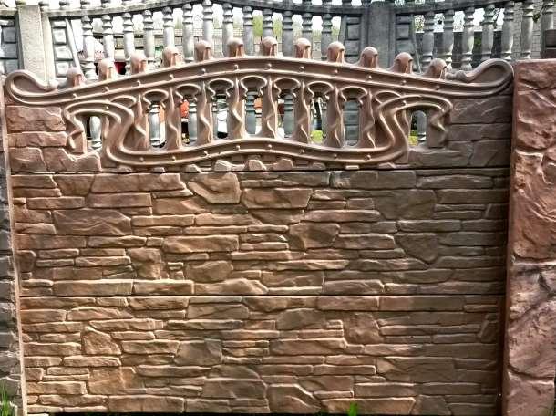 Забор в Слониме, фотография 8