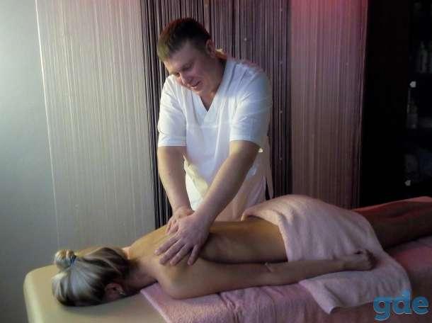 Профессиональный массаж. Минск. Выезд на дом., фотография 1