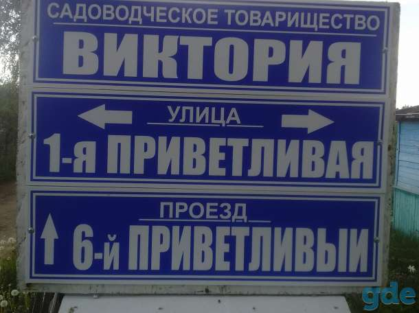 дача в улановичах, витебск ул.1 приветливая д.67, фотография 3