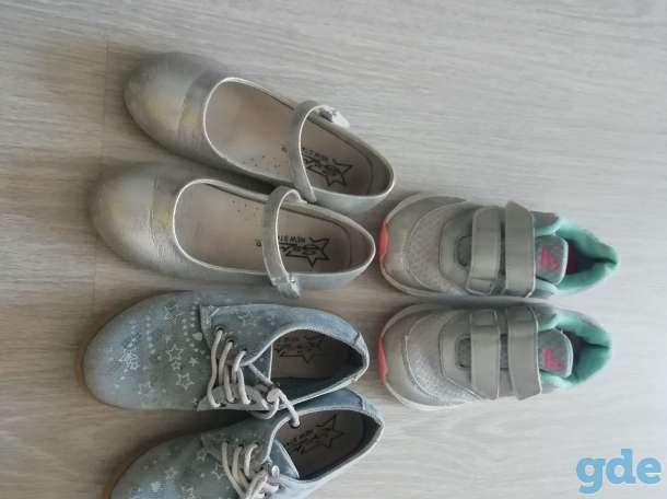 Обувь для девочки на 27-29р-р, фотография 2