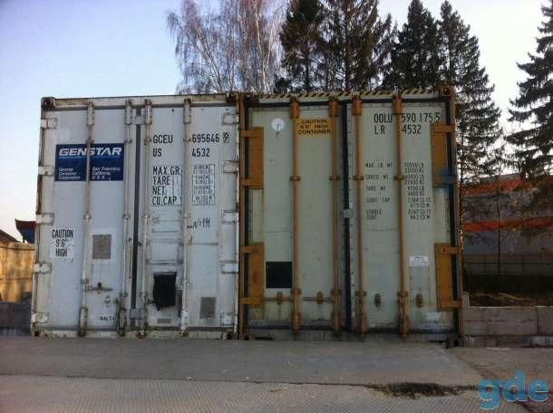 Морской рефрижераторный контейнер (+20-20)