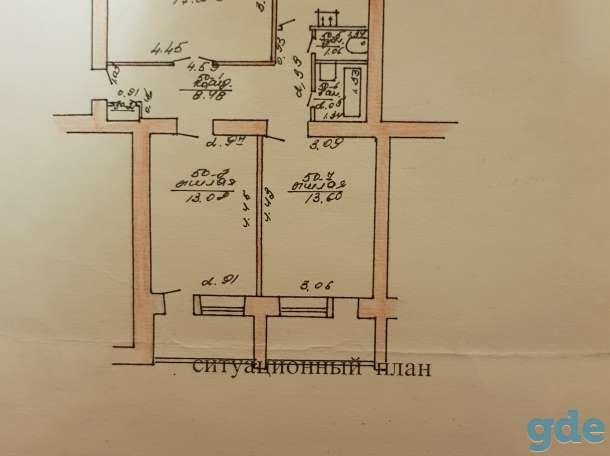 Продажа квартиры, ул.Советская,16, фотография 1