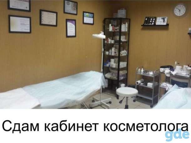 Сдается в аренду кабинет косметолога по ул.Плеханова за 300 руб/месяц, фотография 3