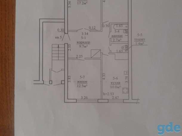 Квартира с ремонтом и мебелью, Ошмянский район , а/г Новоселки ул.Центральна д.56 кв.5, фотография 1
