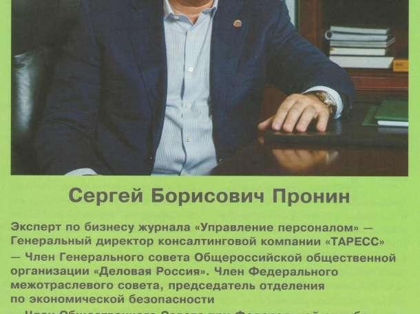 Выборы в Госдуму РФ, фотография 5