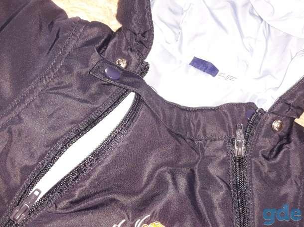 Продам одежду, фотография 10