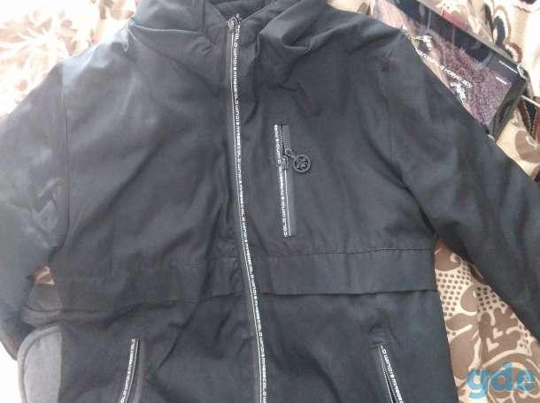 Продам куртку, фотография 2