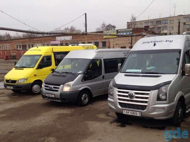 Заказать микроавтобус в гомеле на 8-15 мест, фотография 2
