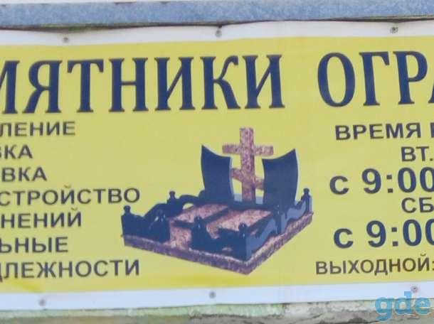 ритуальный магазин, фотография 1