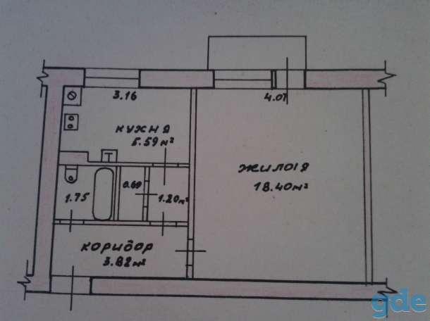 Сдам 1-комнатную квартиру, ул. К.Маркса. д.5 кв.6, фотография 1