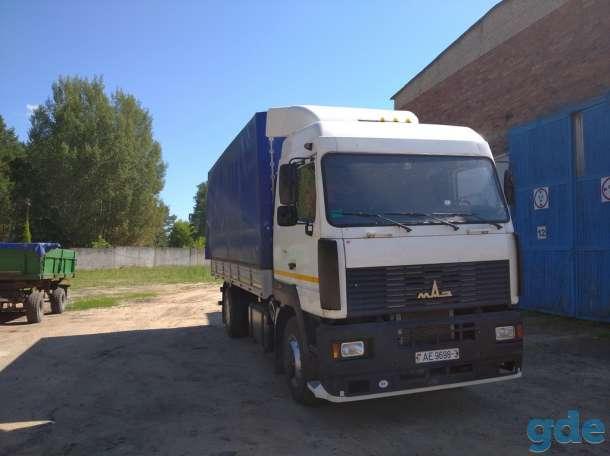 Продается грузовой автомобиль Маз 5340, фотография 1