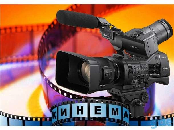 Видеосъемка FULL HD, фотография 1