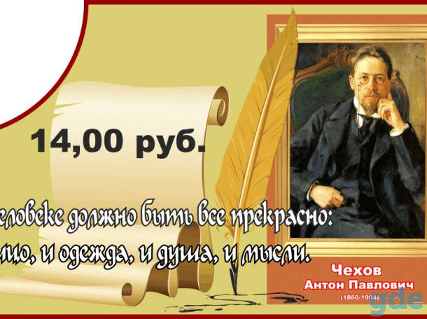 Стенды для кабинета русского языка, фотография 6