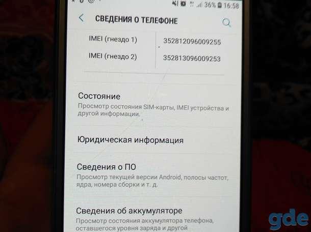 Samsung Galaxy J7 Neo, фотография 10