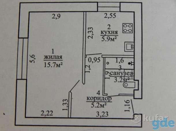 Продается однокомнатная квартира, ул. Крыловича, 3, фотография 1