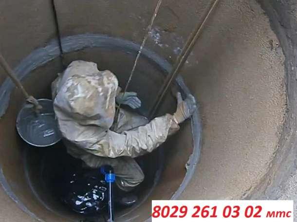 чистка и ремонт питьевых колодцев, фотография 3