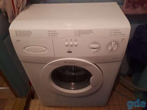 стиральная машина АРДО, фотография 1