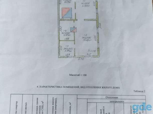 Продам дом, Октябрская 65, фотография 9