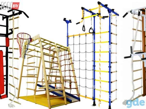 Шведские стенки для детей и взрослых. Спортивные комплексы, фотография 1