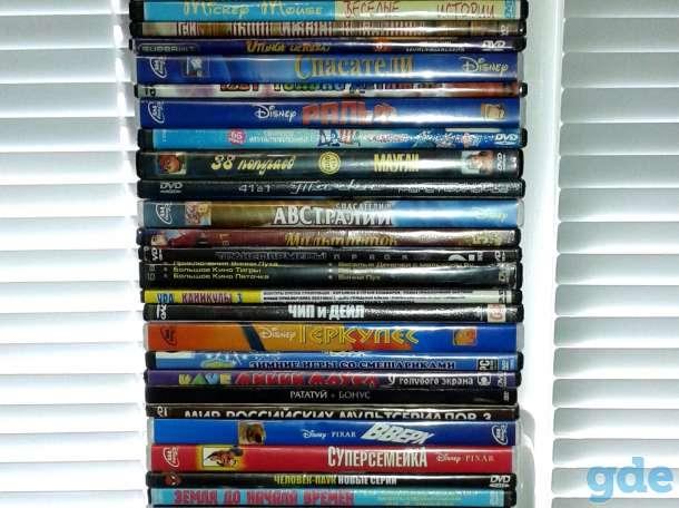 50 DVD дисков мультфильмы фильмы для детей, фотография 2