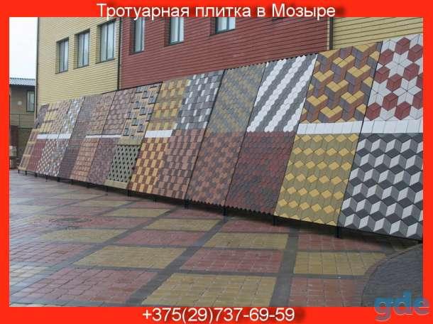 Предлагаем декоративные блоки Бессер (Блок колотый) . Доступен широкий ассортимент расцветок., фотография 5