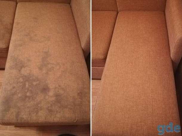 Выездная химчистка мягкой мебели, фотография 2