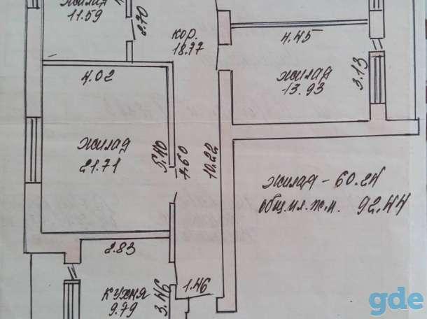 Продам 4-х комнатную квартиру., ул.Строителей д.2, фотография 1
