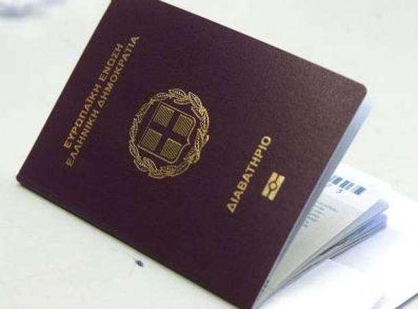 Оформление Европейского гражданства, фотография 3