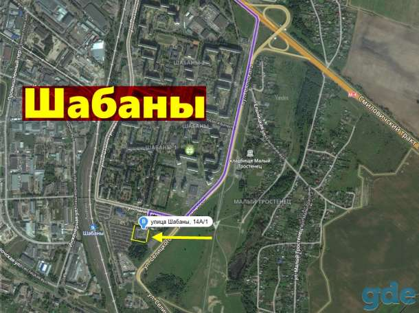 Продается комплекс офисных помещений в Заводском районе. г.Минск, ул.Шабаны 14А., фотография 7