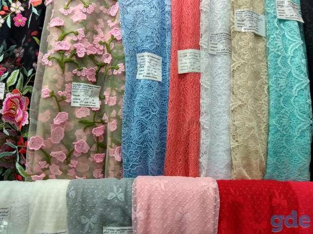 Продажа тканей и товаров для рукоделия, фотография 4