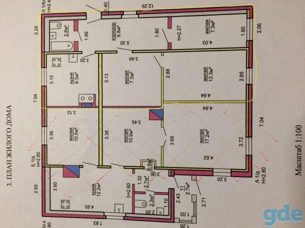 Продам квартиру в блочном двухквартирном доме,  ул. Кохановского д 16 кв 2, фотография 4