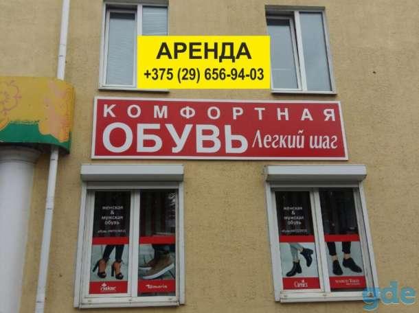 Сдам в аренду, проспект Революции, 16, фотография 1