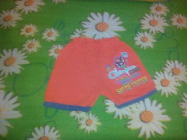 Одежда для мальчика, фотография 12