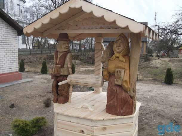 Декоративные скамейки,колодцы со скульптурами из дерева., фотография 2