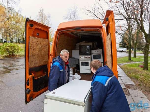 Вывоз старой бытовой техники в г. Борисове и районе, фотография 2