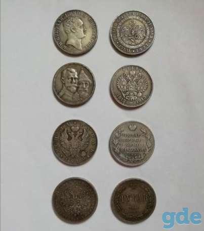 Копии монет для коллекции., фотография 2