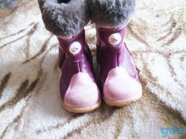 Детская обувь, фотография 2