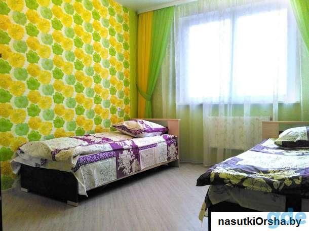Посуточно Квартира, 10,00 руб., Белоозёрск, ул. Ленина, 46, фотография 5