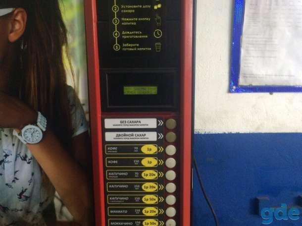 Sagoma H5 аппарат полностью обслужен и готов к работе))В отличном состоянии., фотография 4