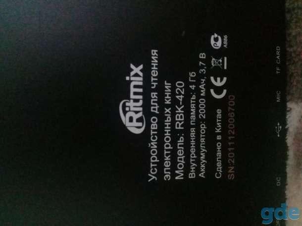 Электронная книга Ritmix RBK 420, фотография 4