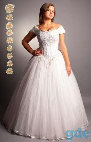 свадебные и вечерние наряды полным фигурам, фотография 1